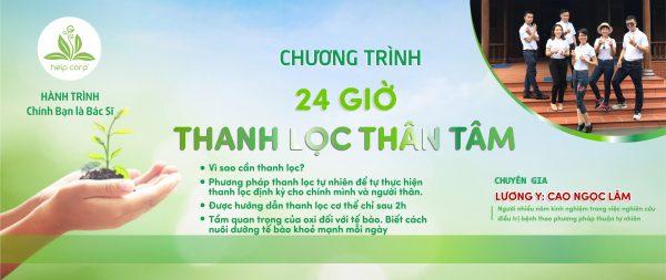 24H THANH LỌC THÂN TÂM
